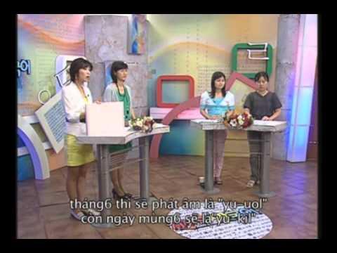 Tieng Han So Cap - Bai 03 - Thoi Tiet Va Ngay Thang