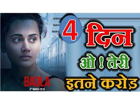 badla-4th-day-box-office-collection-!-badla-movie-collection