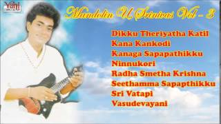 MANDOLIN U. SRINIVAS VOL. 3 | CARNATIC INSTRUMENTAL