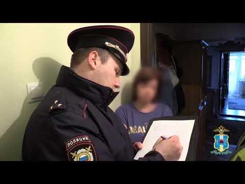 Участковые уполномоченные полиции провели рейд по предупреждению правонарушений