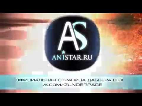 Аниме про любовь, крупнейшая коллекция рунета