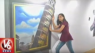 Good Response To Illusion Art Exhibition Attracts Enthusiasts In Hyderabad | V6 News
