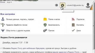 ���������� � ����� ������ yandex.ru