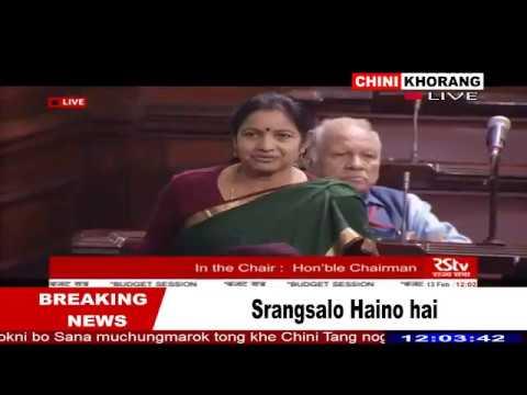 #Rajya Sabha #Adjourned sine die without taking up Citizenship Amendment Bill #Live Update