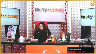 Tasty Money 2017-04-06 LIVE