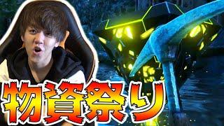 【ARK実況】めっちゃクレートあるじゃん!なお中身-PART32-【ark survival evolved(Extinction)】