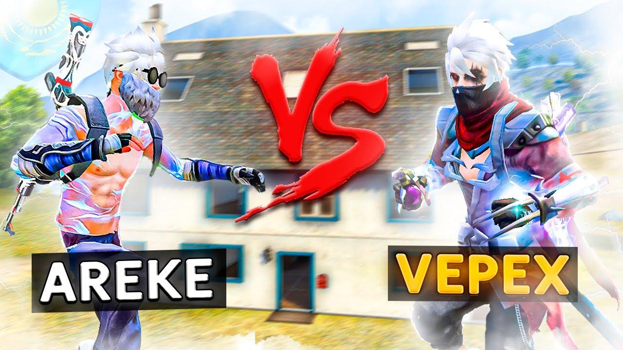 AREKE vs VEPEX - QZR ПРОВЕРЩИГІ МЕНІ ҰТАДЫ МА? (Free Fire)
