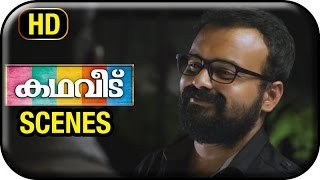 Video Kathaveedu Malayalam Movie | Scenes | Kunchacko Boban completes his film | Bhama in the hospital download MP3, 3GP, MP4, WEBM, AVI, FLV April 2018