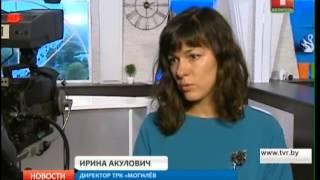 Телеканал ''Беларусь 4. Могилев'' уже сегодня начал вещание
