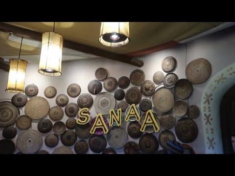 "Disney""s Sanaa Restaurant Review - Animal Kingdom Lodge 2019 - Magical Mondays #78"