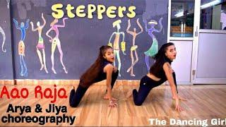 Aao Raja |Arya-Jiya Dance Choreography |Gabbar is back |Yo Yo Honey Singh | Neha Kakkar |DanceParty