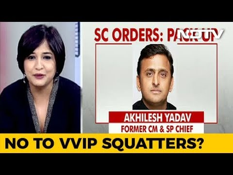 VVIP Culture In Uttar Pradesh Gets A No