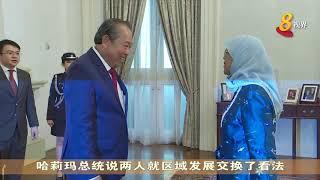 越南总理拜会哈莉玛总统 凸显两国优越关系
