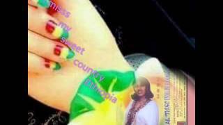 Ethiopia music -ትዝ-አለኝ