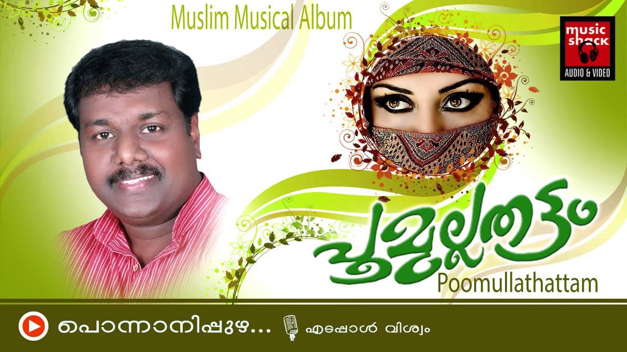 Free Download Latest Punjabi Kannada Malayalam Mp3 Songs - Maango