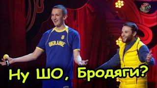 Номера которые хочется смотреть снова Смех до слез Загорецька ЛС Лига Смеха Лучшее
