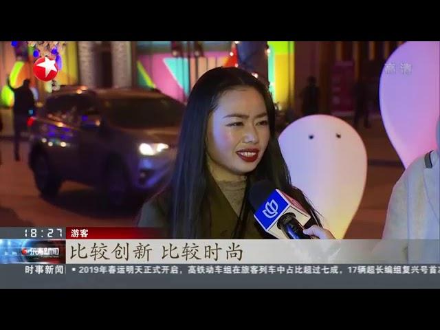 """豫园灯会分会场试亮灯 """"星光奇境""""营造上海年味"""