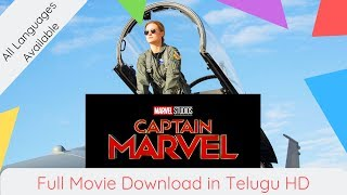 🎬 Captain Marvel HD Full Movie Download in Telugu and Other Languages | How ?