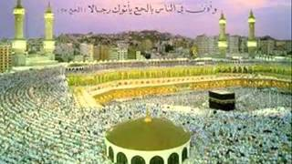 Mohammad Rafi - Ya Nabi Salam Alaika. - YouTube.flv-azad