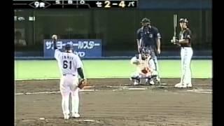オールスター2002 石井弘寿vs秋山幸二