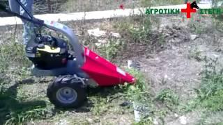 Repeat youtube video Αγροτική Στέγη | Χορτοκοπτικό AL-KO 875 II