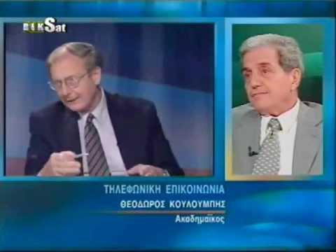 Effectiveness of 50 Years of Cyprus Policies - discussed in Greek