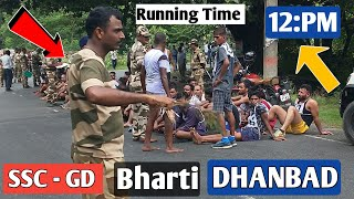 SSC GD Rally Bharti Dhanbad Jharkhand|CISFCamp Koyla Bhawan Dhanbad|Tayyari jeet ki