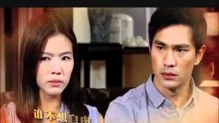 The In-Laws 麻婆斗妇 Theme Song