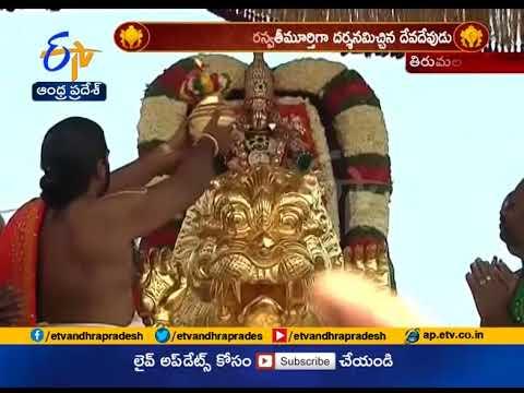 Hamsa Vahana Seva Offered for Lord Balaji as a Part of Brahmotsavam