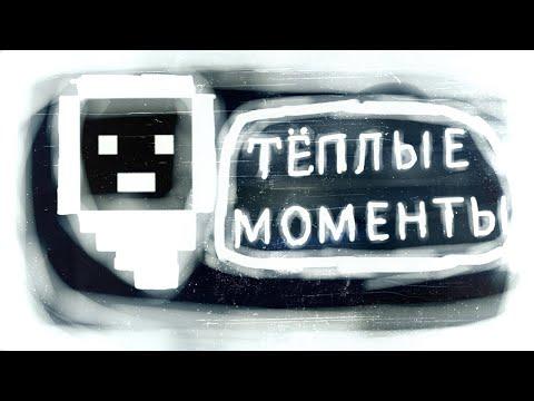 Воспоминания: LZG「тёплые моменты」(2019)