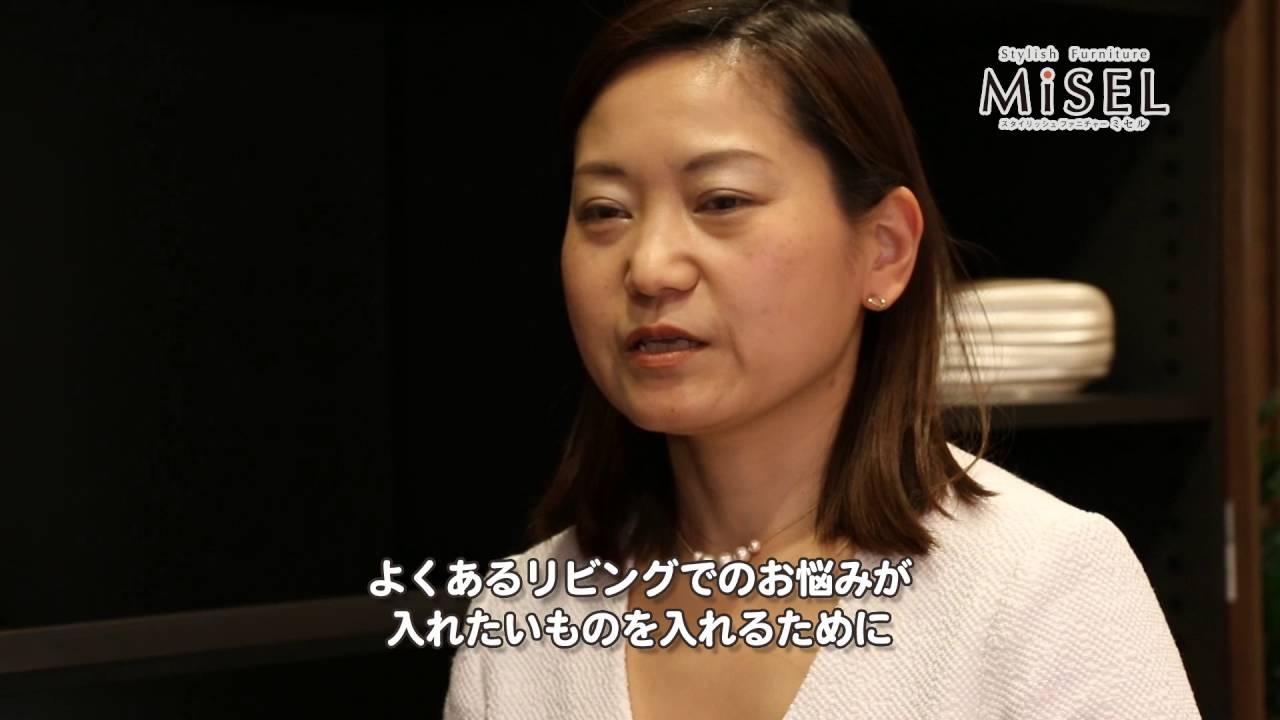 大建工業製品「ミセル」PR動畫【サンテレビ】 - YouTube