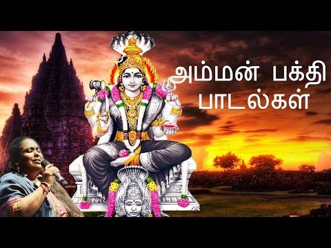 அம்மன் பக்தி பாடல்கள்   Malgudi Subha   Amman Devotional Songs Tamil   Bakthi Padalgal