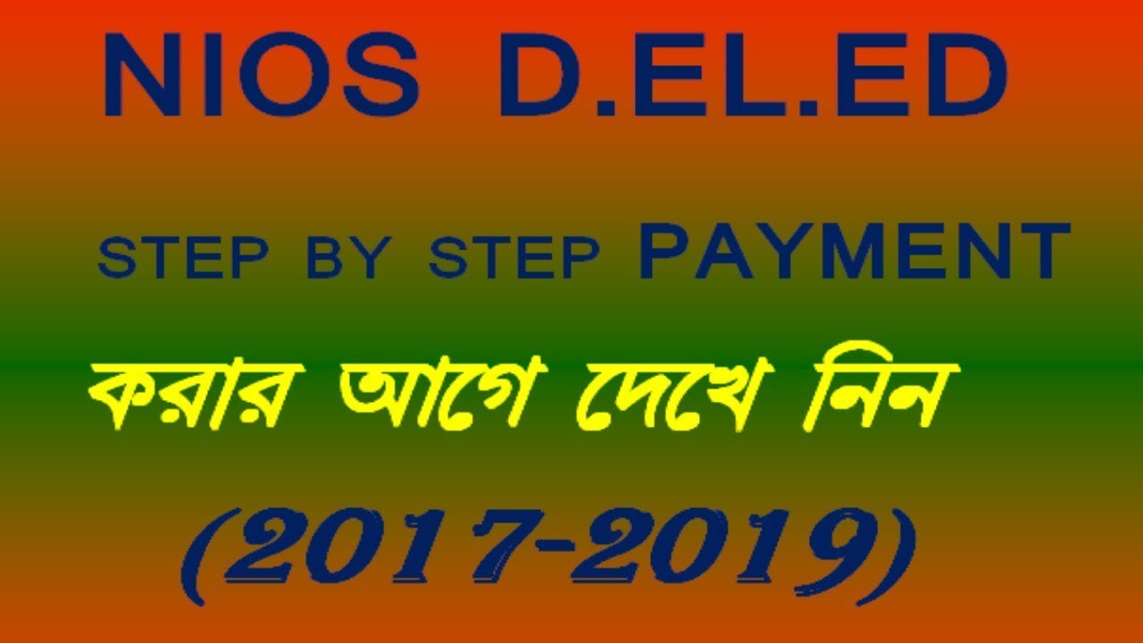 Online Submission of NIOS DELED 2nd Year Registration Fees – Only for registered Teachers