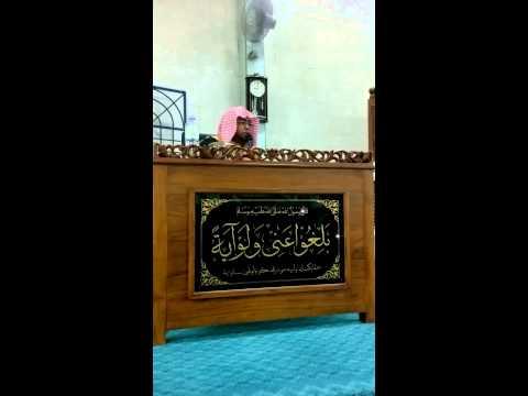 Sheikh Abdul Karim Omar Fatani Al-Makki (Bacaan Al-Fatihah Sheikh Shuraim)