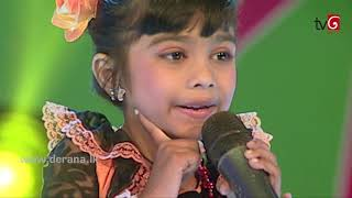 Little Star Season 09 | Singing ( 04-08-2018 )