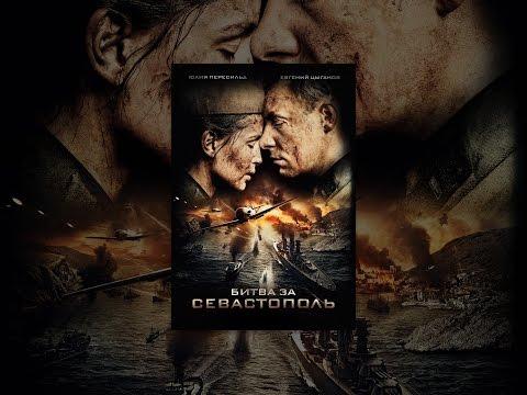 Лучшие фильм про снайперов. Фильмы про войну 1941 г. Русские Военные Фильмы
