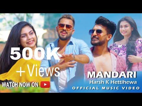 Mandari මන්දාරි - Harsh K Hettihewa | Gihan (Sokari Cinema) | Damithri