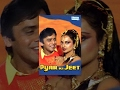 Pyar Ki Jeet Hindi Full Movies Shashi Kapoor Vinod Mehra Rekha Bollywood Popular Film