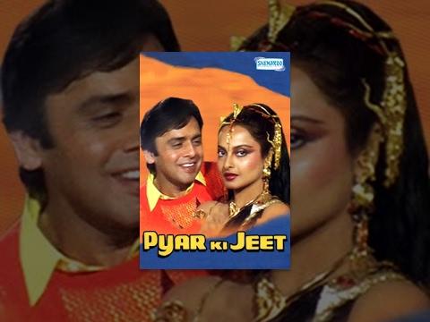 Pyar Ki Jeet - Hindi Full Movies - Shashi Kapoor - Vinod Mehra - Rekha - Bollywood Popular Film