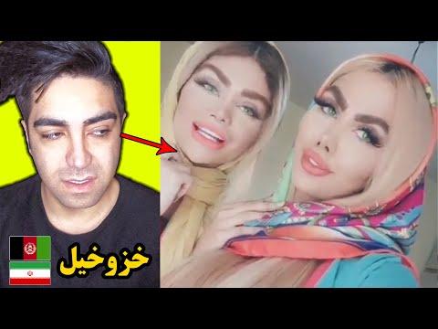 خزوخیل های اینستاگرام ایرانی 😱😑 پارت سوم
