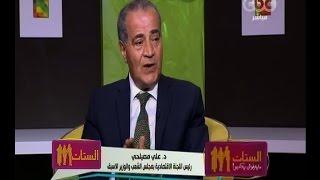 بالفيديو.. علي مصيلحي: لابد أن يدفع الشعب ضريبة الإصلاح