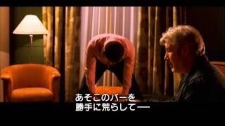 ハンティング・パーティ(字幕版) - Trailer