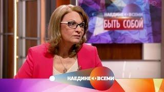 Наедине со всеми - Гость Светлана Тома. Выпуск от02.03.2017