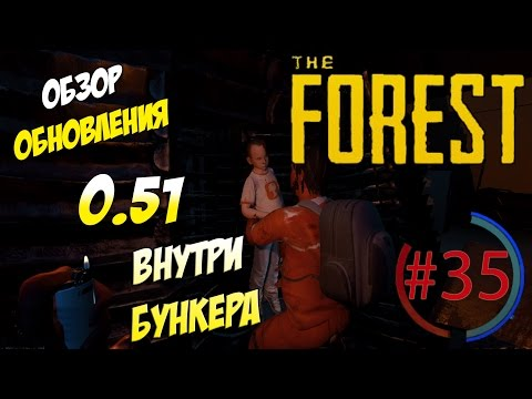 51 бункер игра