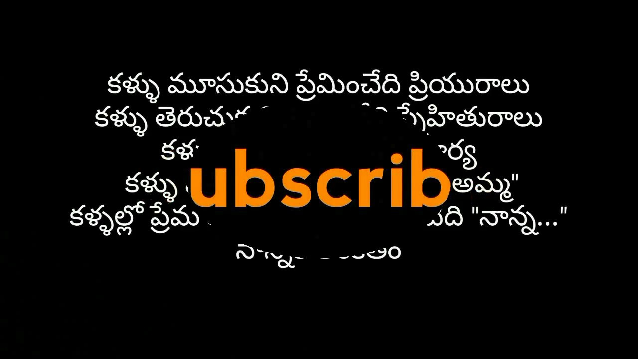 Telugu boothu kathalu amma koduku
