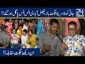 Jani Aur Faisalabadion Main Sureeli Jugton Ka Muqabla!! | Seeti 24