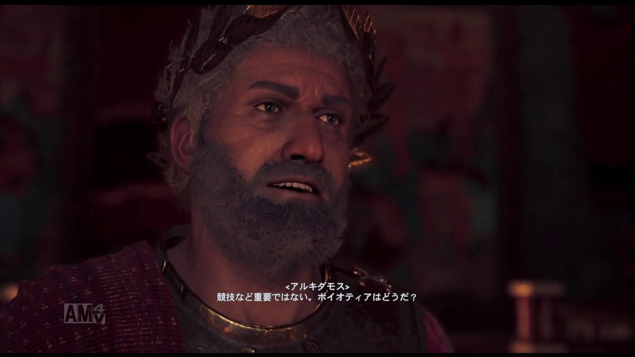 ネタバレ注意!」 アサシンクリ...