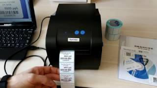 Обзор принтера этикеток и чеков Xprinter XP-365B