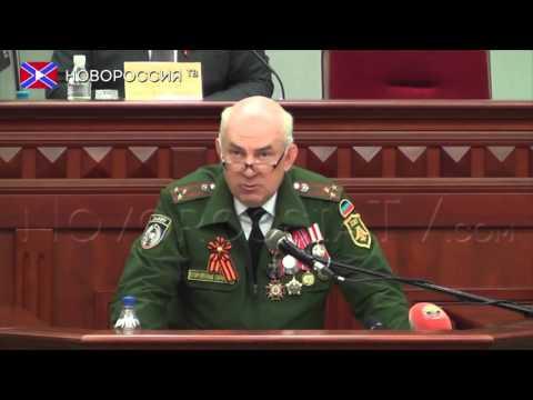 Биография Александра Руцкого