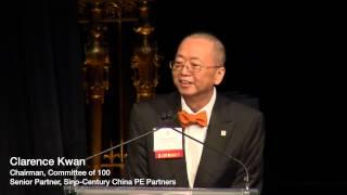 Welcome: Joe Wong, Melissa Lee, Herman Li, Clarence Kwan | Committee of 100 25th Anniversary Gala